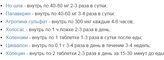 Препараты при ДЖВП