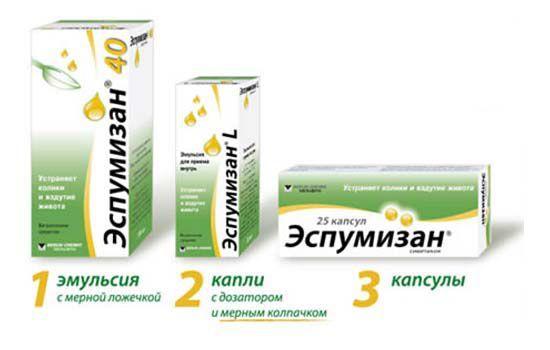 Форма выпуска препарата Эспумизан