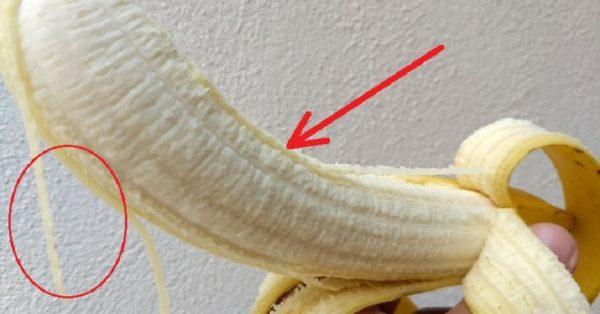 Белые волокна на бананах