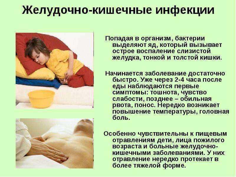 Что делать, если у ребенка болит живот после