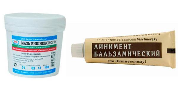 Мазь вишневского для беременных 68