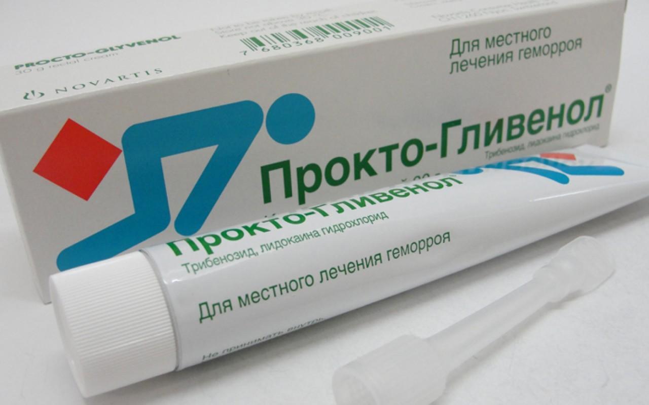Геморрой Лечение Свечи Из Картофеля
