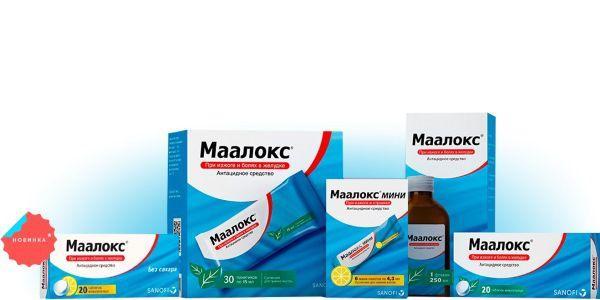 Форма выпуска препарата Маалокс