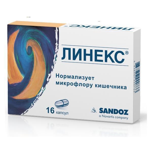 Капсулы Линекс активизируют естественные функции кишечника и состояние его слизистой оболочки