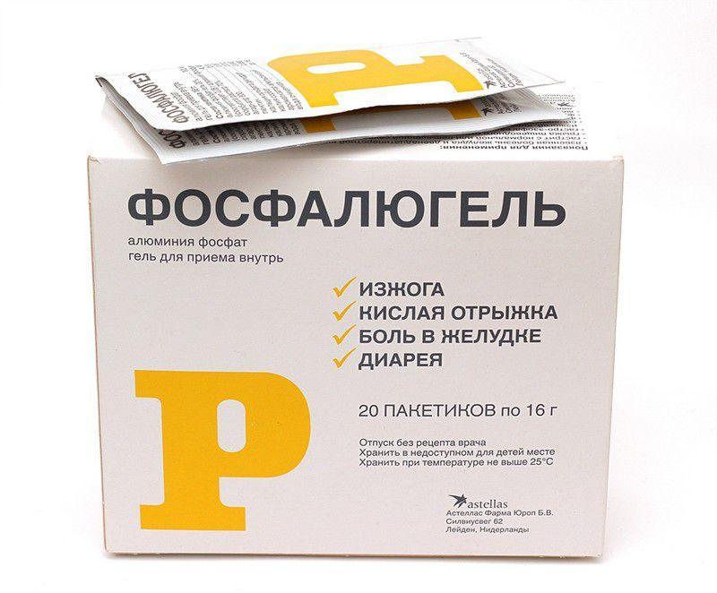 Лекарственный препарат выпускается в виде геля для перорального использования Фосфалюгель