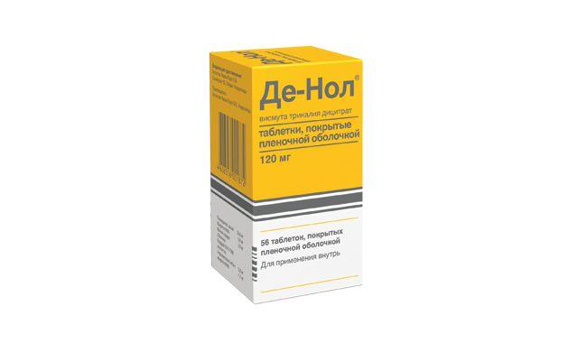 Мощный противоязвенный препарат Де-Нол