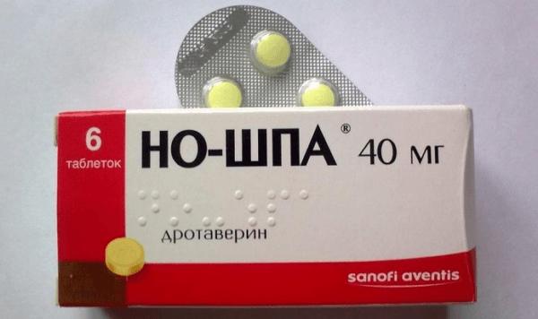 """""""Но-Шпа"""""""