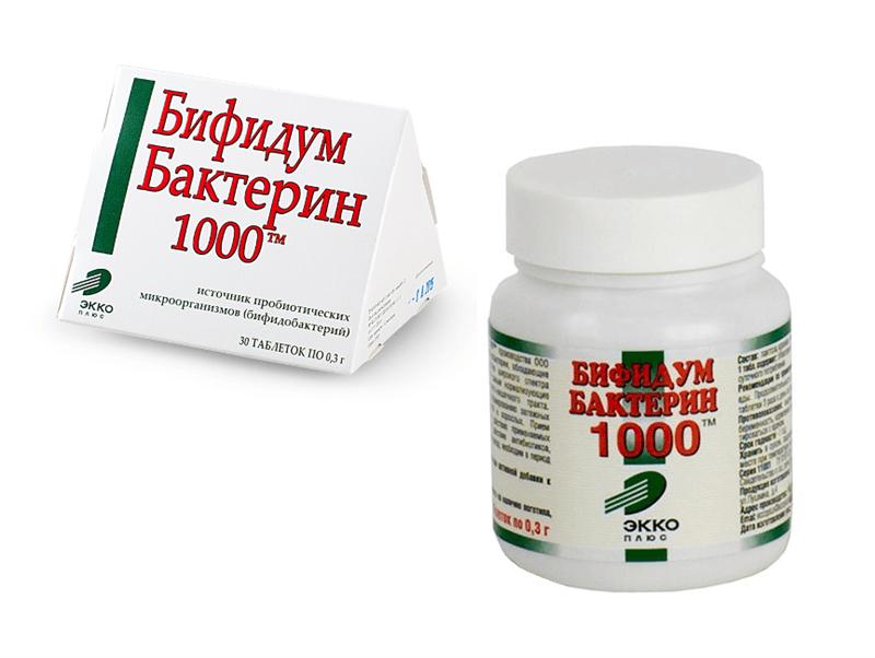 Препарат Бифидумбактерин в форме таблеток