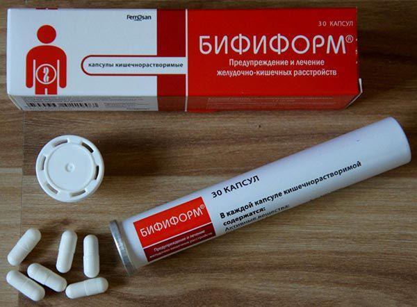 Препарат Бифиформ предотвращает дальнейшее размножение патогенных организмов