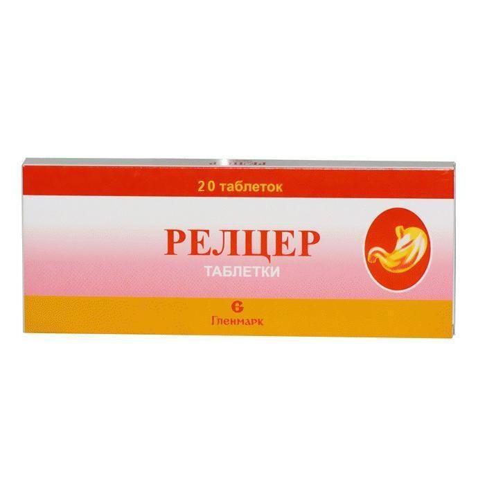 Препарат Релцер в форме таблеток
