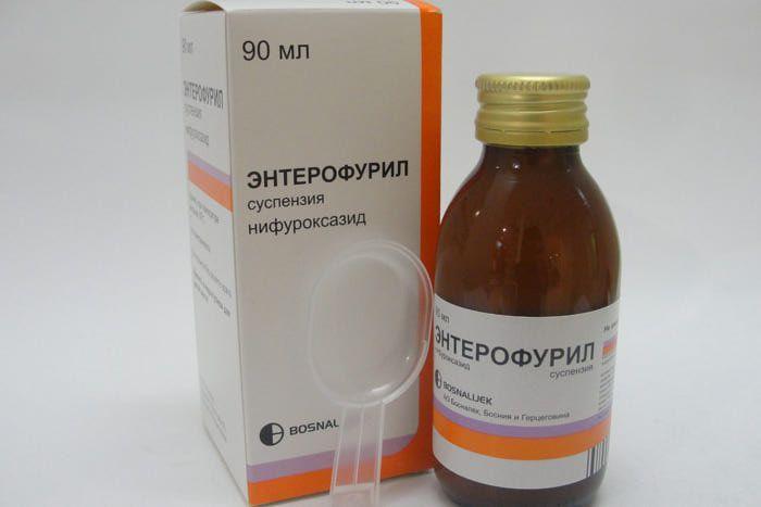 Препарат Энтерофурил в форме суспензии