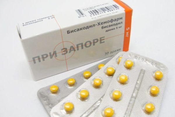 Таблетки от запора назначит лечащий врач