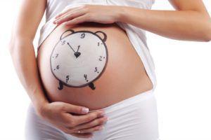 Весь период беременности