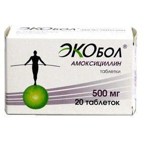 Экобол 500 мг