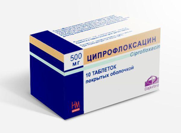 таблетки от поноса у взрослых