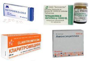 Антибактериальные медикаменты
