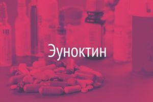 Препараты, используемые в психиатрической практике
