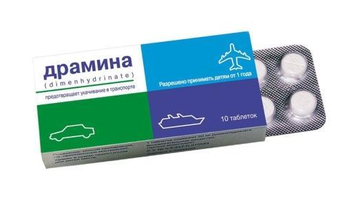 Аналог Дименгидрината Драмина