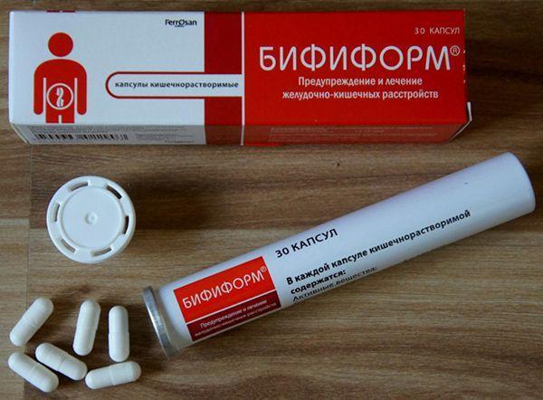 Таблетки с антибиотиками для кишечника