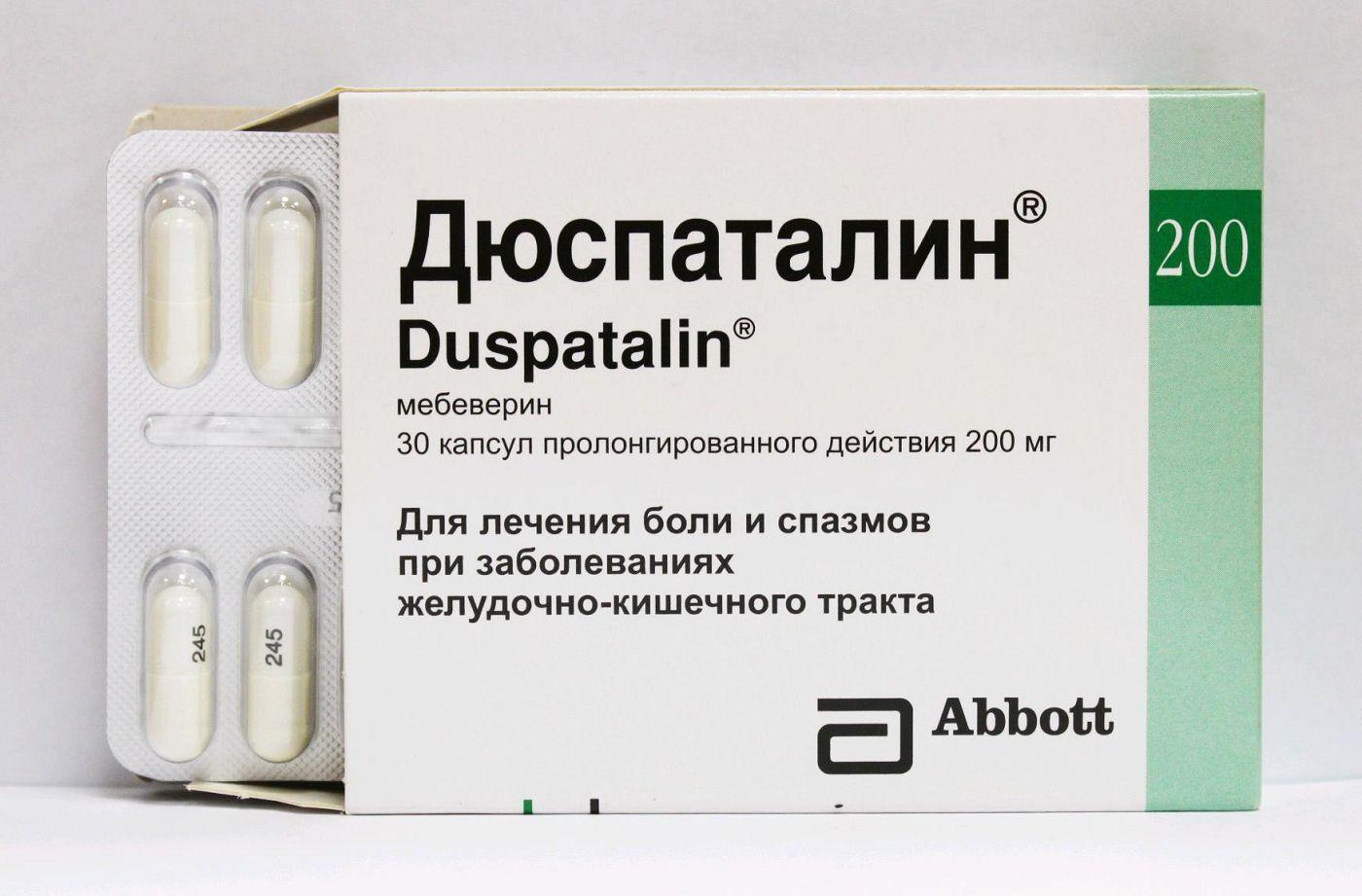 Дюспаталин устраняет болевой дискомфорт при панкреатите