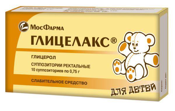Глицелакс для детей