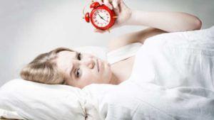 Горечь в утренние часы, после сна