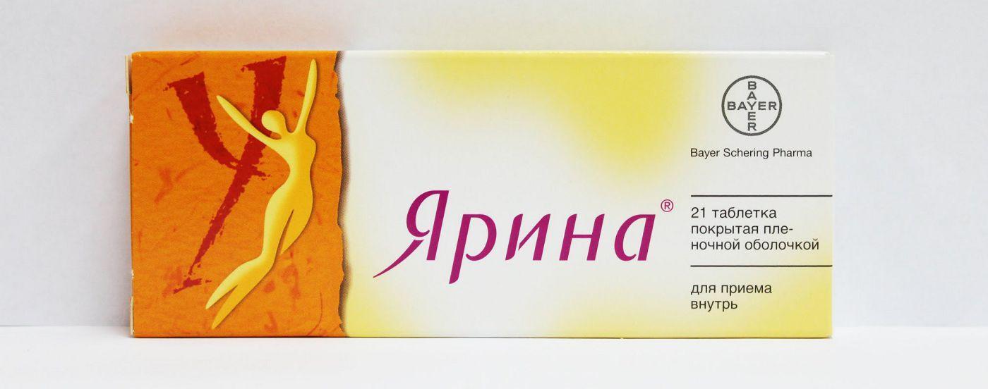 Гормональный препарат Ярина