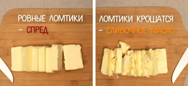 Как проверить качество масла