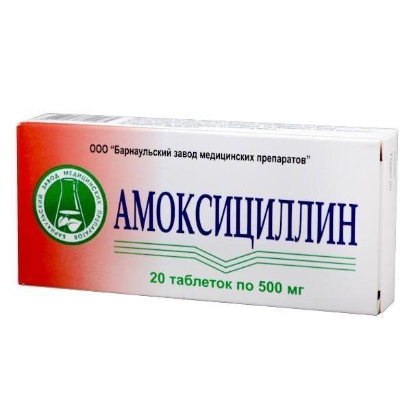 Лекарственный препарат Амоксициллин традиционно применяется при лечении кишечных инфекций