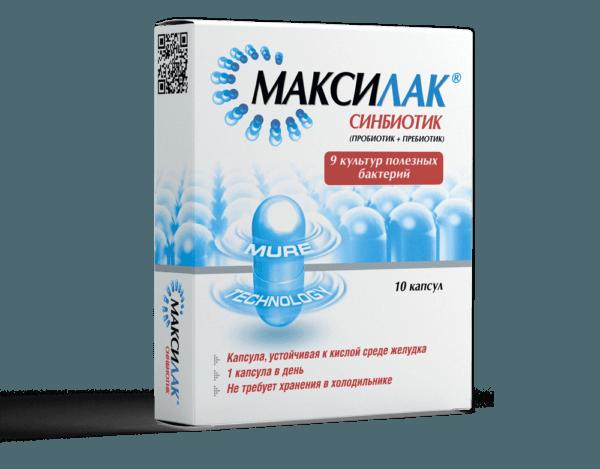 Лекарственный препарат комбинированного спектра воздействия Максилак