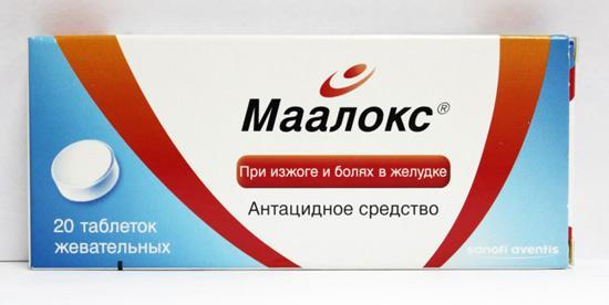 Маалокс защищает от негативного воздействия желчи на желудок