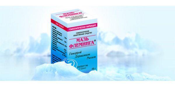 Мазь Флеминга применяется при внешнем воспалении геморроидальных узлов
