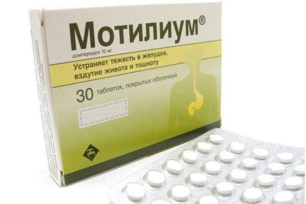 """""""Мотилиум"""""""