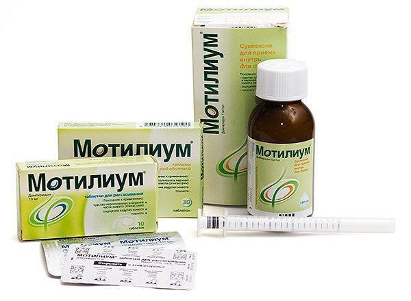 «Мотилиум» в таблетках и суспензия