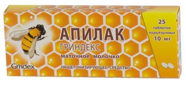 Препарат Апилак Гриндекс