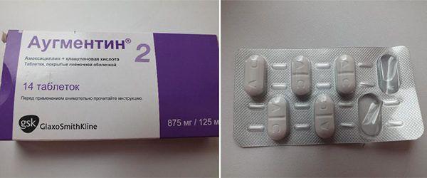 Препарат Аугментин в форме таблеток