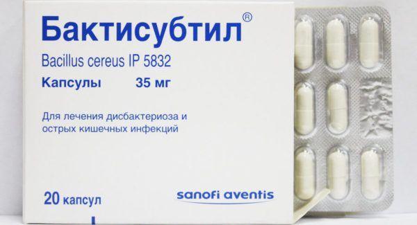Препарат Бактисубтил в капсулах