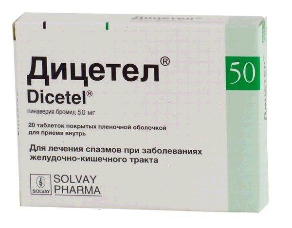 Препарат Дицетел
