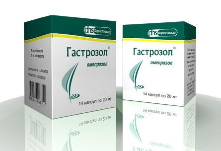 Препарат Гастрозол