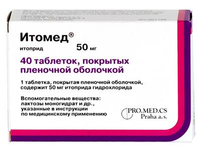 Препарат Итомед избавляет от боли в области желудка и кишечника, налаживает процесс пищеварения