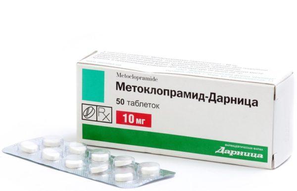 Препарат Метоклопрамид в форме таблеток