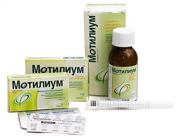 Препарат Мотилиум отлично справляется с приступами тошноты и рвоты