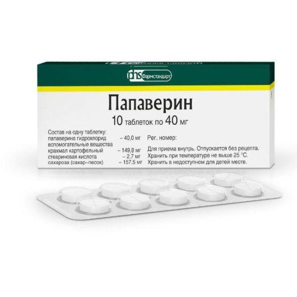 Препарат Папаверин в форме таблеток