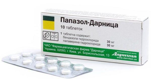 Препарат Папазол оказывает быстрое спазмолитическое воздействие