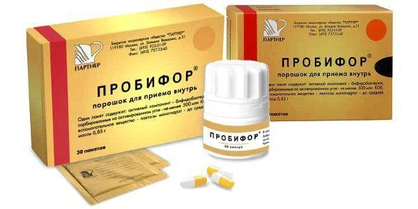 Препарат Пробифор - это мощное средство в борьбе с пищевыми отравлениями и серьезными кишечными инфекциями