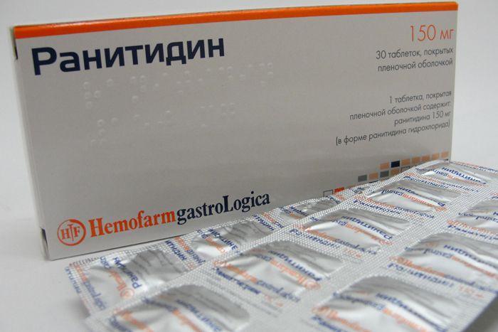 Препарат Ранитидин в форме таблеток