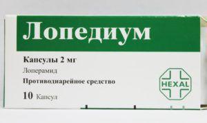Противодиарейное средство Лопедиум