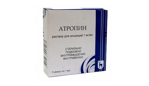 Раствор для инъекций Атропин