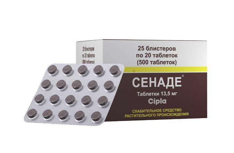 Ксамые эффективные таблетки для похудания