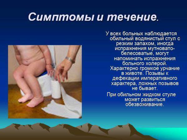 Симптомы и течение (продолжение)
